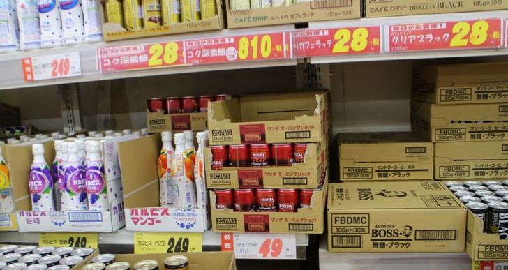サンディ 京都花園店 内観3