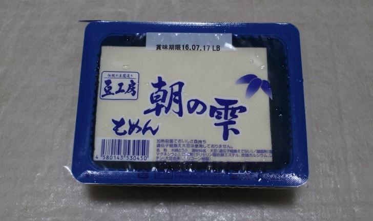 豆腐65円