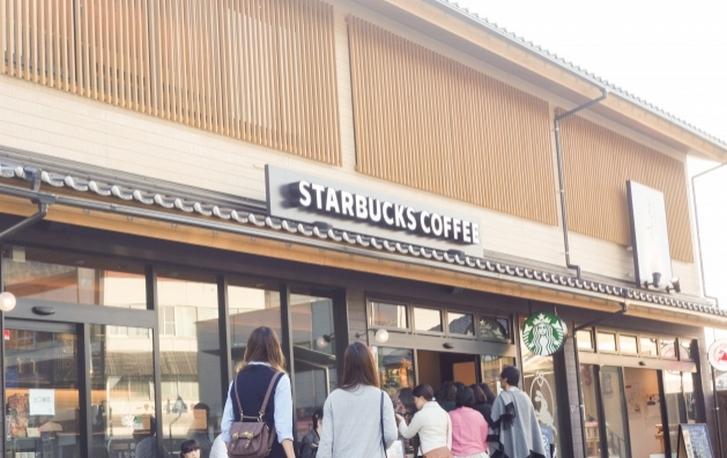 スターバックス福知山AVIX店