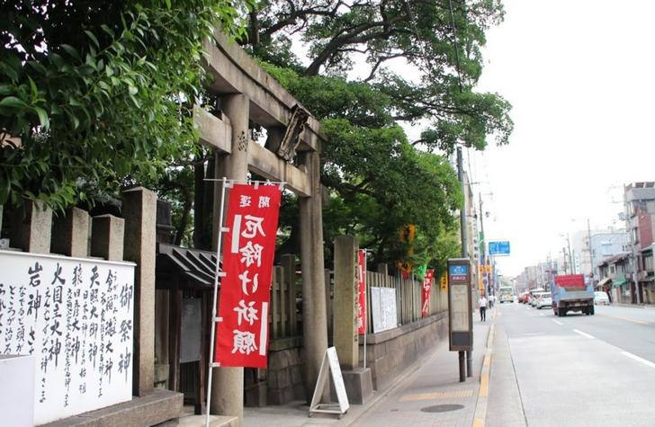 京都の絶対に満足できる神社