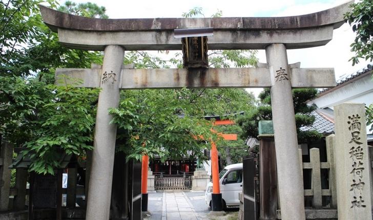 豊臣秀吉が満足して命名した満足神社