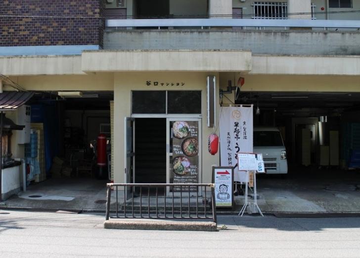朝4時にオープンする京都のウドン店