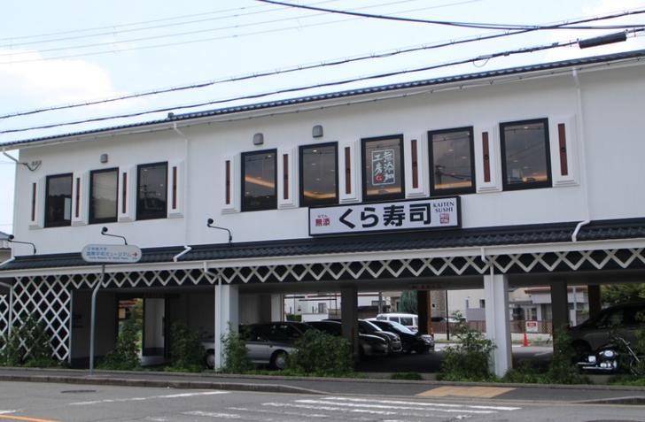京都の「くら寿司 金閣寺店」にそれはありました