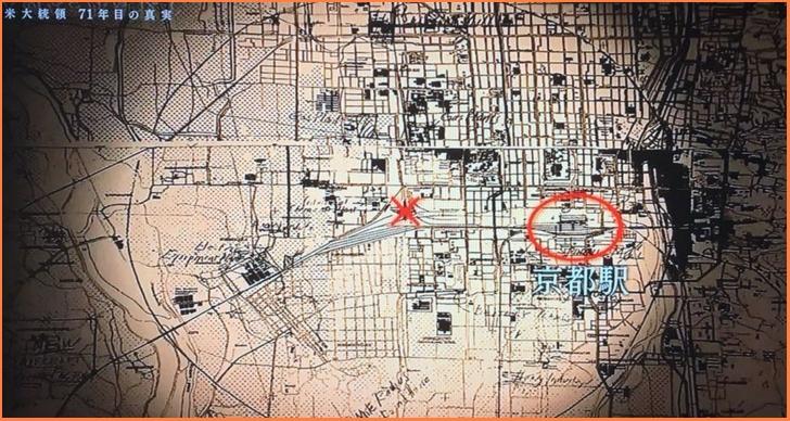 アメリカの原爆責任者グローヴス准将は京都に投下しようとしていた(画像は研究用のため引用)