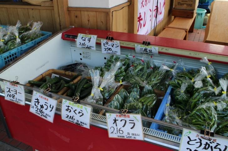 大原の夏野菜というと・・・・