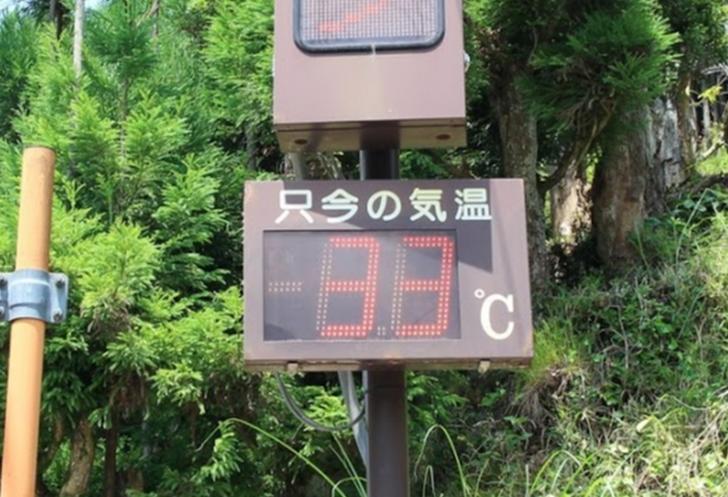 標高241メートルでも33度(北区杉阪都町)