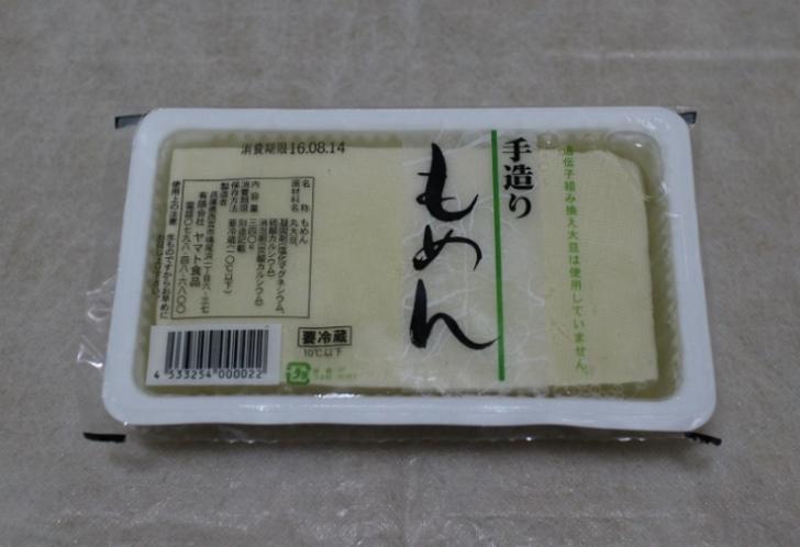 豆腐  一丁 25円