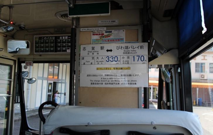 志賀駅から「びわ湖バレイ口」までバスがあります。