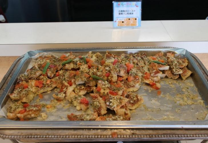 白身魚のロースト 薬草パン粉焼き