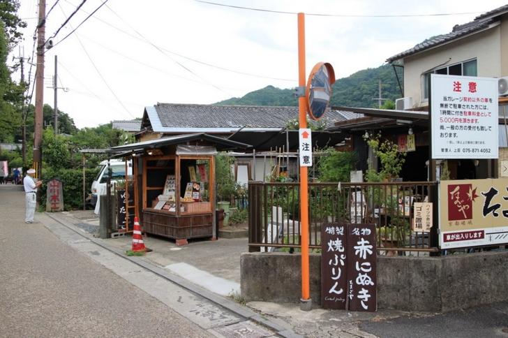 京都嵯峨たまごや 外観