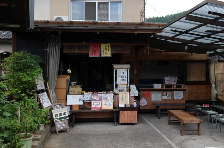 京都嵯峨たまごや 基本情報