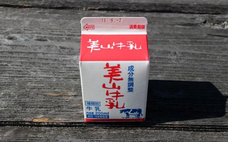 美山牛乳(110円) 200ml