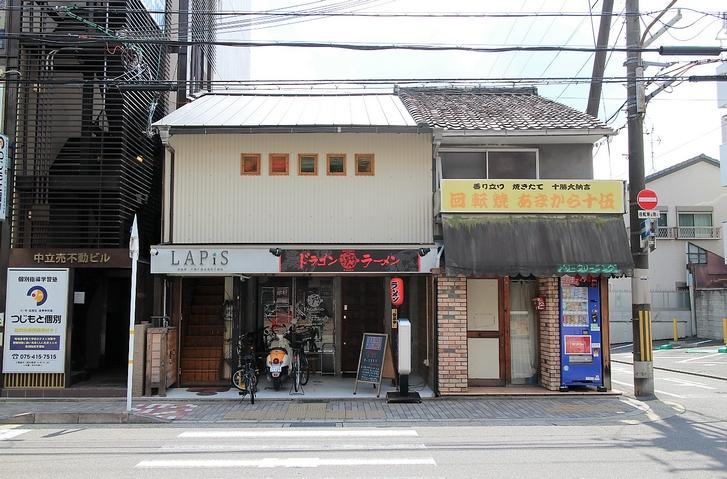 ドラゴンラーメン京都店(北区)