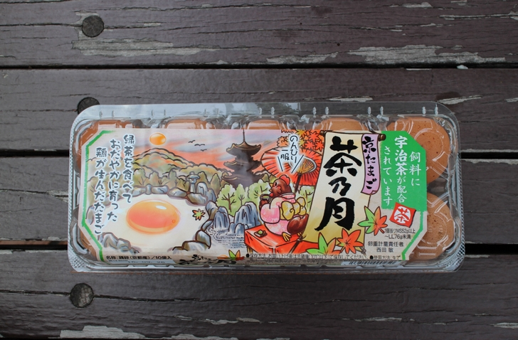 宇治茶で育った鶏の卵 京たまご「茶乃月」