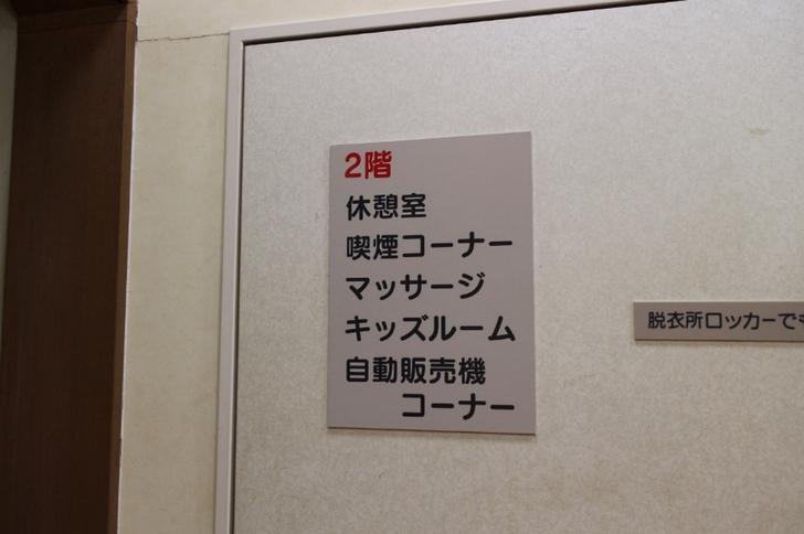 2階はくつろげるスペース