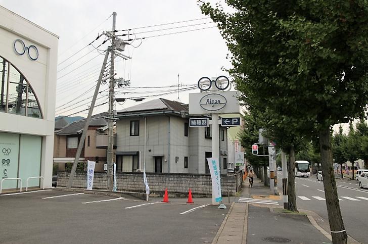 バイクや自転車ならメガネの愛眼の脇道がわかりやすいかも