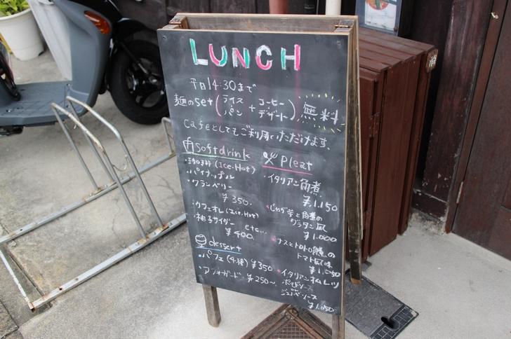 ランチは麺にライスかパンとコーヒーかデザートがつきます