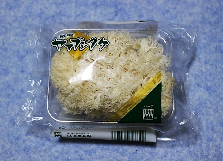 長野県産ヤマブシタケ 38円