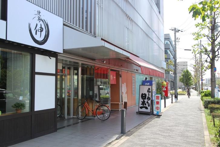 京都の有名ラーメン店といえば「らーめん日本一」