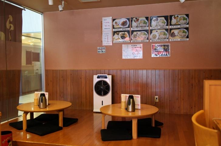 お店は丹波口の「くら寿司」の近くにあります