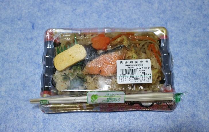 サンディの199円弁当