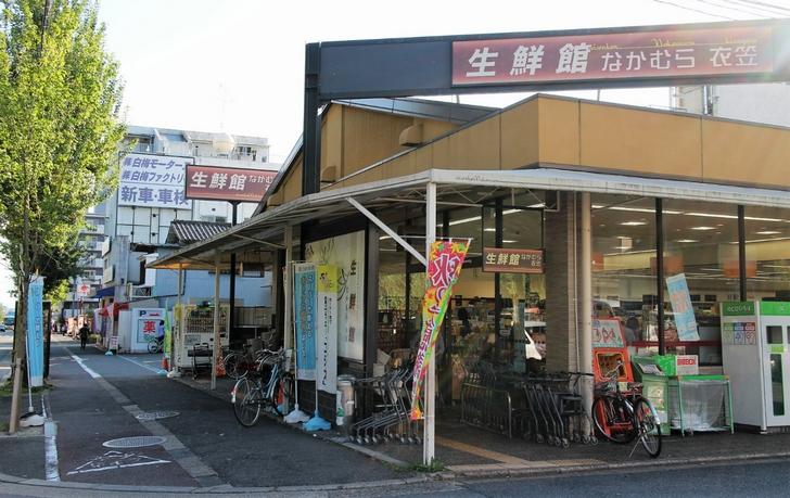 今回は平野神社前「生鮮館 なかむら衣笠店」で購入