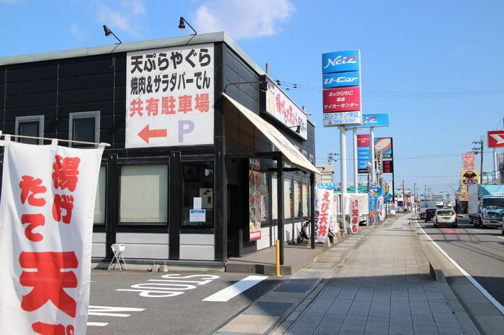 場所は滋賀県草津市です