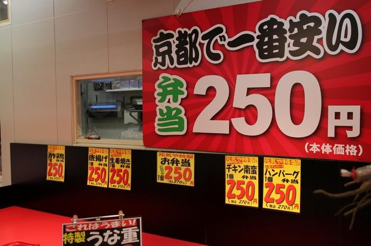 うな重 599円(税込647円)の表記も