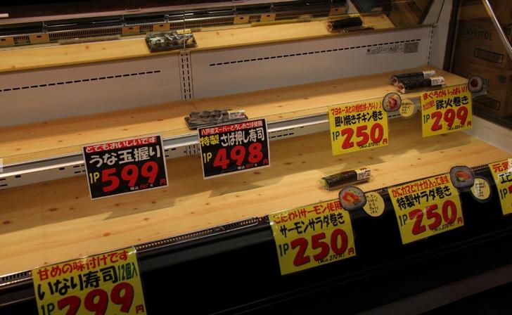 寿司以外にもローストビーフ丼や海鮮丼などもある珍しい店舗