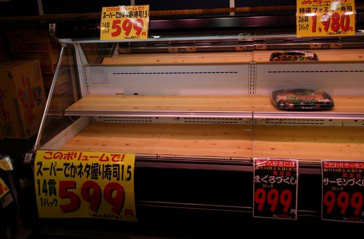 12貫入りで599円の握り寿司、36貫入り1980円など