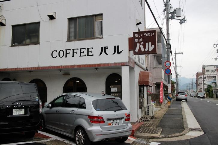 京都市北区「玄琢」の業務スーパーすこし北にあります