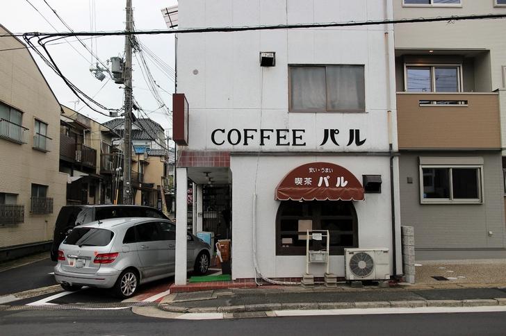 地元の激安コーヒー店「COFFEEパル」さん