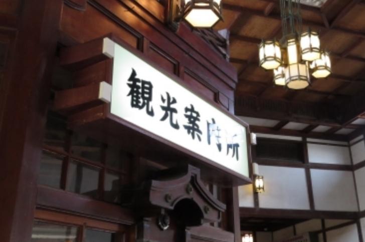 徴収した税金は観光事業のために使われます