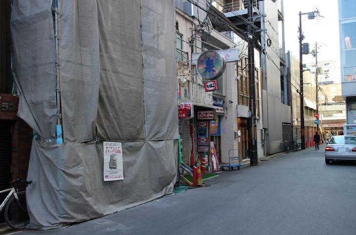 ラーメン大中 BAL横店は京都BALの南筋を入ってすぐのところ右側です