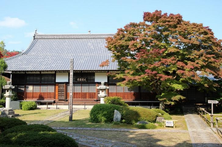 2015年11月7日撮影 京都・源光庵
