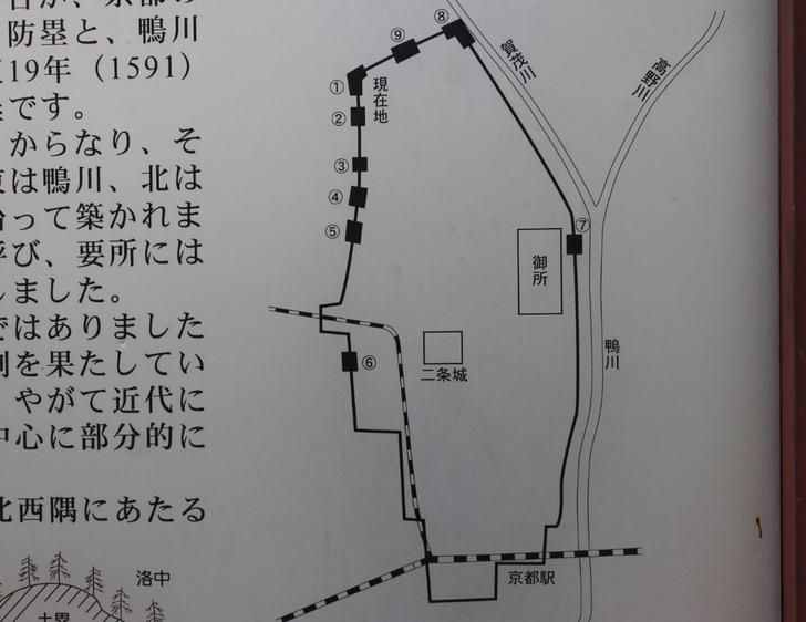 千本口(長坂口)の御土居図