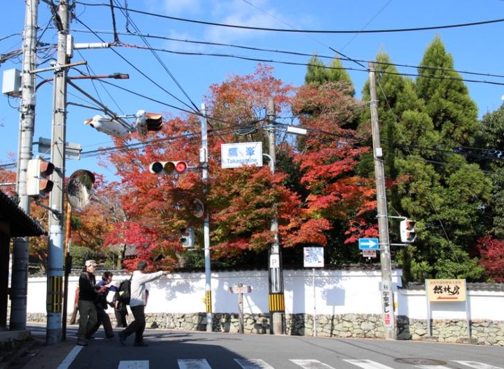 鷹峯の紅葉(11月22日)紅葉の名所ではまだ見られますがピークは確実に過ぎています