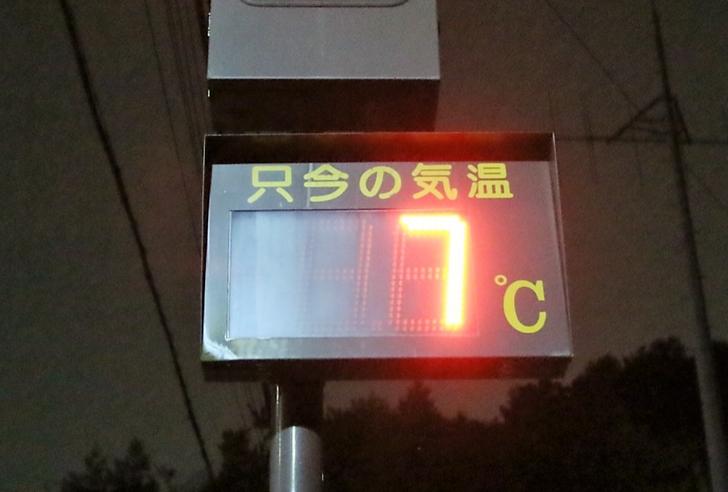 京都市内の11/24 深夜1時の気温は7℃