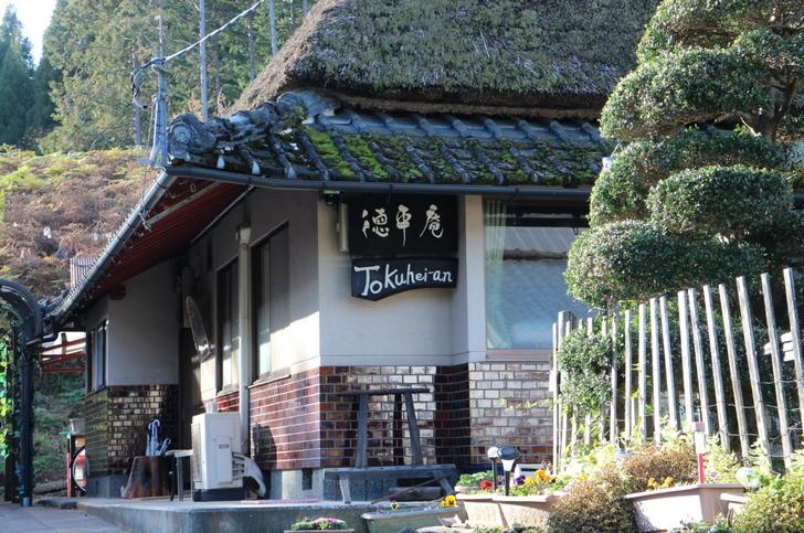 京都市右京区京北にある 徳平庵(とくへいあん)さんが『人生の楽園』で紹介