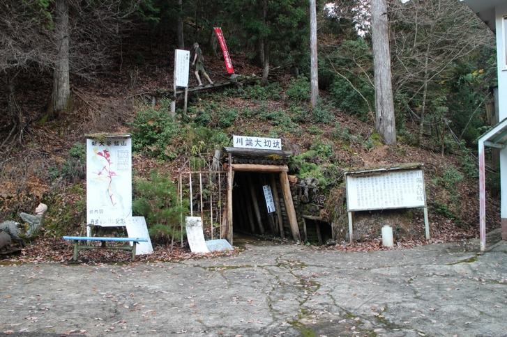 川端大切抗、ここが実際に入れる坑道です