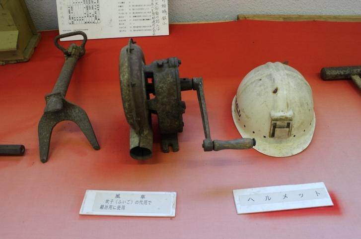 当時の鉱山作業の道具なども見ることができます