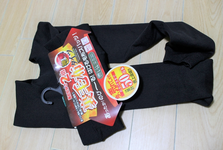 裏毛布(起毛・ボア)のタイツ 980円