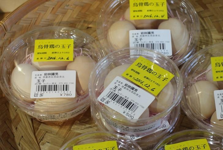 天然記念物「烏骨鶏」の玉子 ウッディー京北で販売中