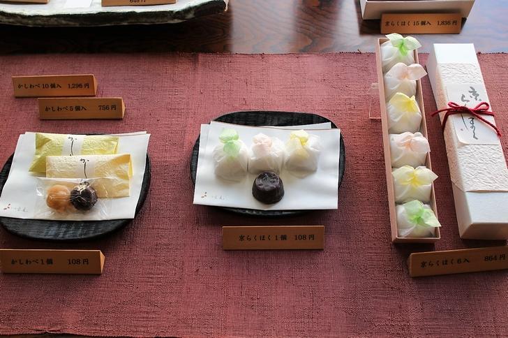 正真正銘「丹波大納言小豆」を使った京菓子
