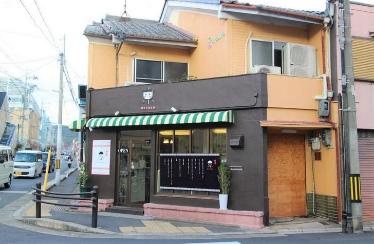 山城高校近くの「麺屋MIYAKO」が閉店