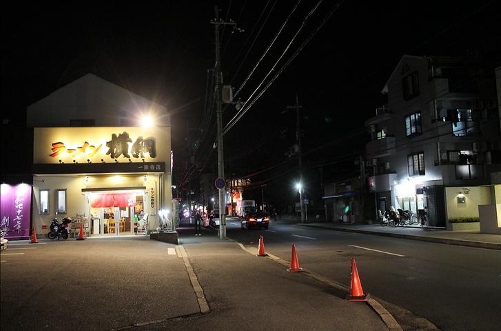 夜の京都・一乗寺をぼんやり歩いていると・・・・