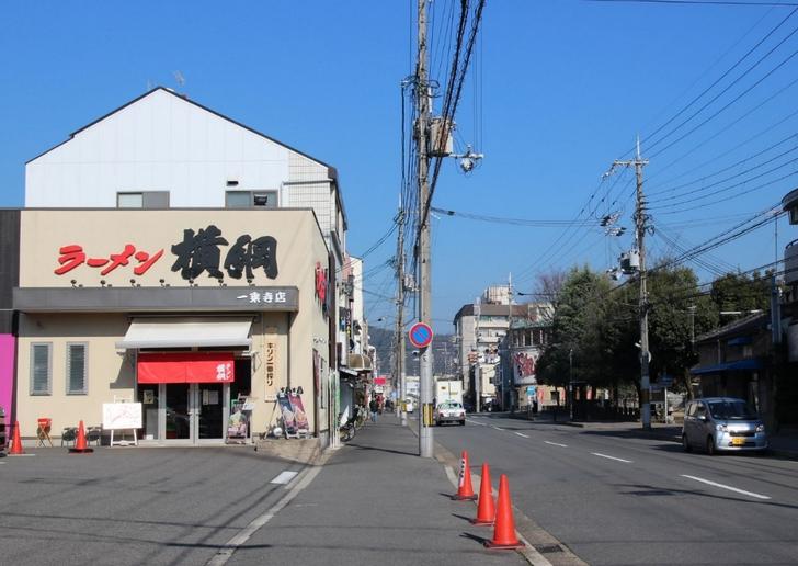 京都・一乗寺ラーメンストリート(2016年12月19日撮影)