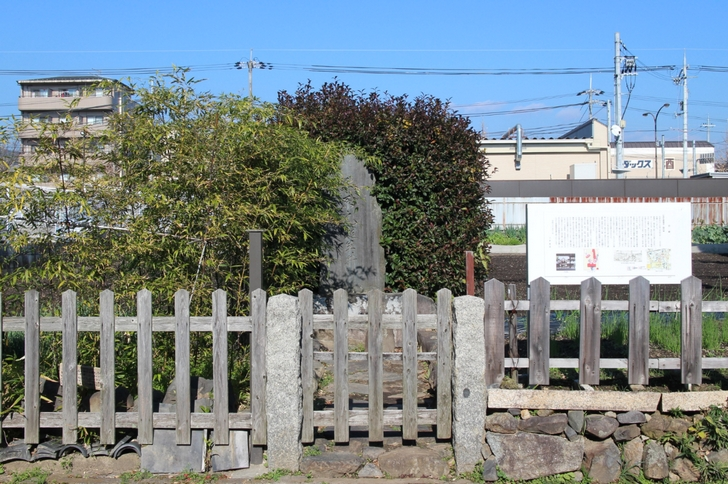 牛若丸産湯井戸・胞衣塚(京都市北区)