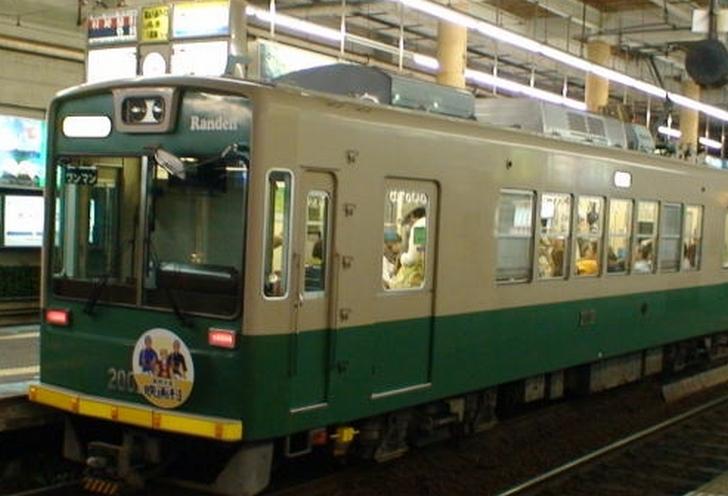 「東映太秦映画村」へは嵐電まで戻るよりも二条城前から地下鉄が速いです