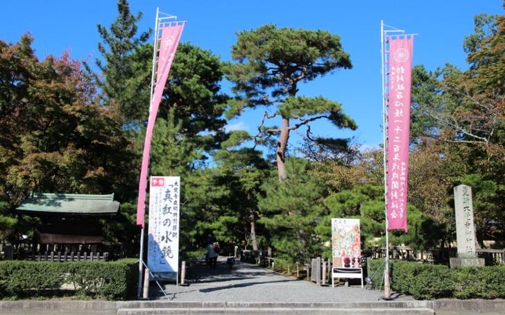 大覚寺は嵐山駅からかなり距離があります